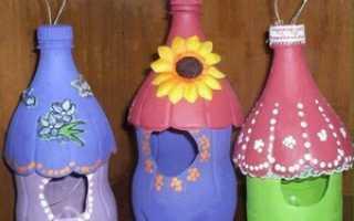 Изготовление самодельной кормушки для птиц своими руками из пластиковых бутылок