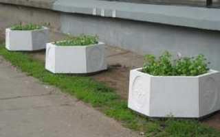 Уличные бетонные вазоны для цветов: виды, характеристики и изготовление