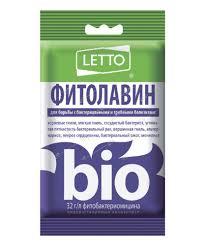 bio фитолавин