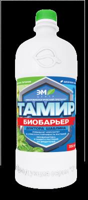 «Тамир биобарьер» - профилактика и защита от вредителей