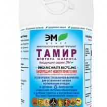 Микробиологический препарат «Тамир»