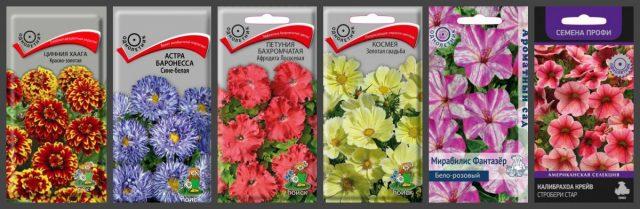 В ассортименте агрохолдинга «ПОИСК» представлено более 1500 наименований садовых цветов