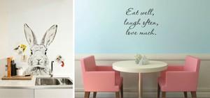 Наклейки на стену можно купить или сделать самому из подручных материалов.